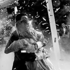 Wedding photographer Natalya Protopopova (NatProtopopova). Photo of 17.06.2018