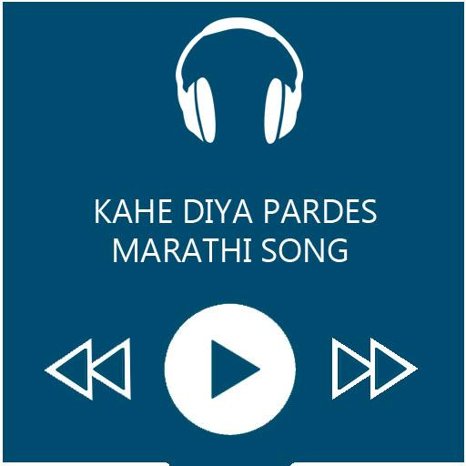 Songs of Kahe Diya Pardes