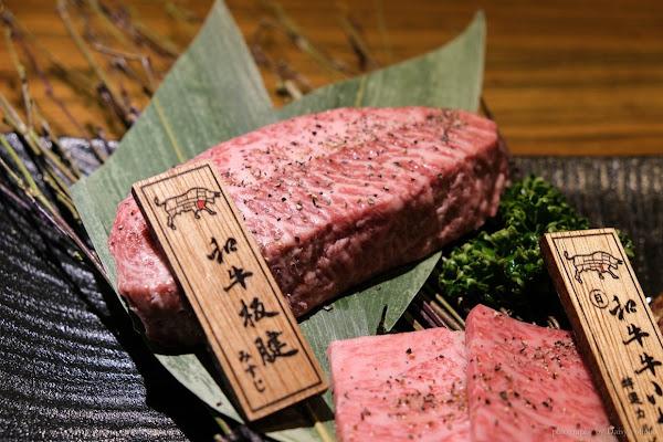 上吉燒肉 Yakiniku