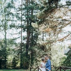 Wedding photographer Ilya Larin (ilarinphoto). Photo of 13.09.2018