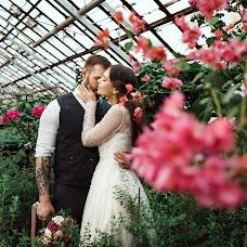 Wedding photographer Andrey Matrosov (AndyWed). Photo of 18.05.2018