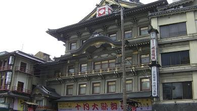 Photo: Gion