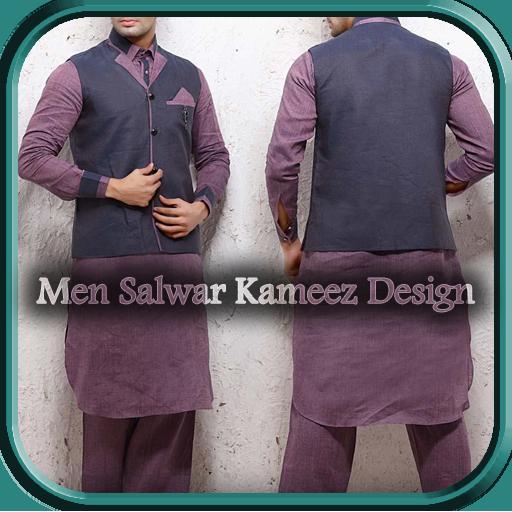 Men Salwar Kameez Design LOGO-APP點子