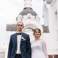 Свадебный фотограф Юлия Липницкая (julylip). Фотография от 25.07.2018