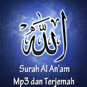 Surah Al An'am Mp3 & Terjemah 1.0 Icon