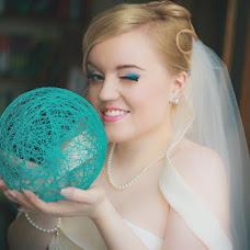 Wedding photographer Katerina Sineglazova (KatrinS). Photo of 29.04.2014