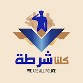 We Are All Police