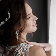 Wedding photographer Ekaterina Kuznecova (KuznetsovaKate). Photo of 25.09.2018