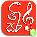 GeeSara Lyrics - Sinhala Sindu icon