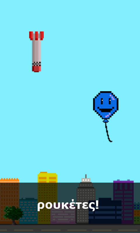 Flying Balloon - στιγμιότυπο οθόνης