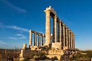 Temple of Poseidon at Cape Sounion (DSC 3781).jpg