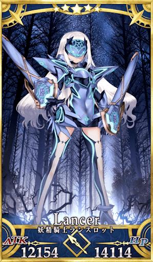 妖精騎士ランスロット霊衣開放1