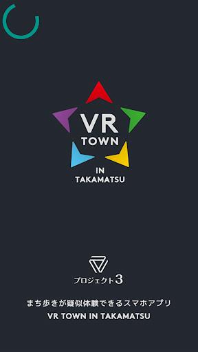 VR Town in Takamatsu