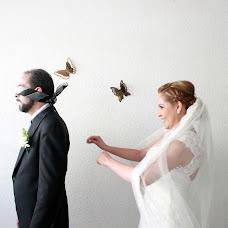Fotógrafo de bodas Jorge Gallegos (gallegos). Foto del 07.01.2017