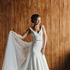Wedding photographer Svetlana Malysheva (SvetLaY). Photo of 22.03.2016