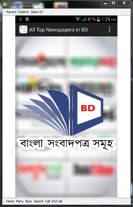 Bangladesh english news paper online