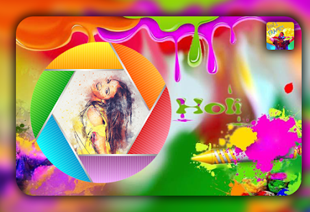 Holi Photo Editor - Holi Photo Frames - náhled