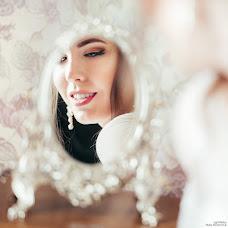 Wedding photographer Vitaliy Abramchuk (AVDreamer). Photo of 20.01.2016