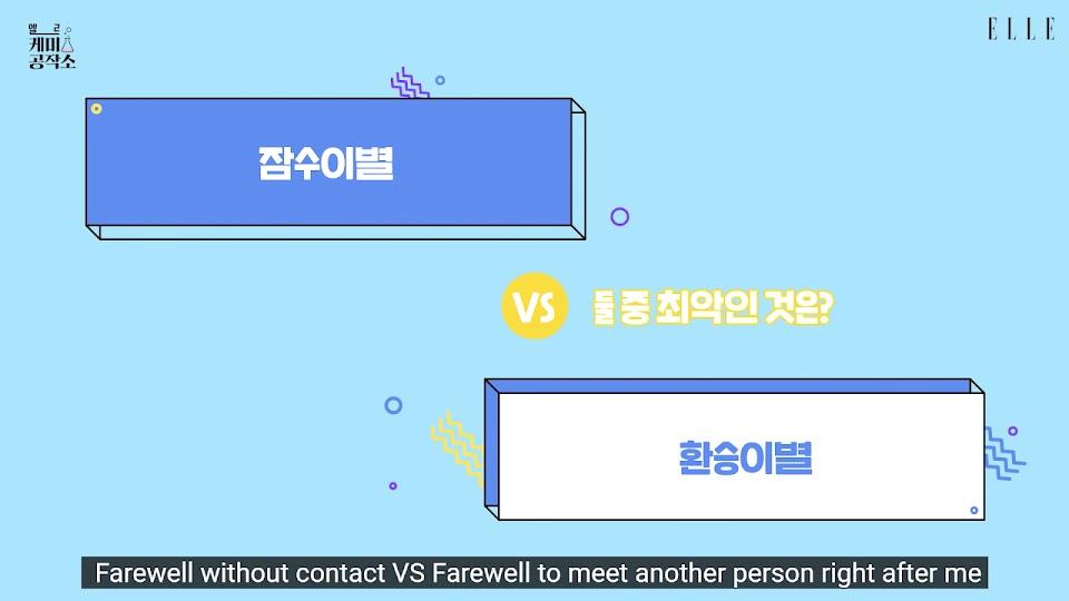 1 sf9 rowoon elle korea breakup