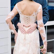 Wedding photographer Dima Kruglov (DmitryKruglov). Photo of 08.01.2018