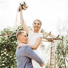 Wedding photographer Kristina Malyavkina (Chrismal). Photo of 01.08.2018