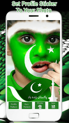 14 August Profile Pic Dp 2019 by Simple Developerz free Photo Frames