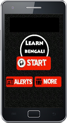 Learn Bengali - screenshot