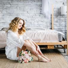 Wedding photographer Marina Andreeva (marinaphoto). Photo of 13.04.2018
