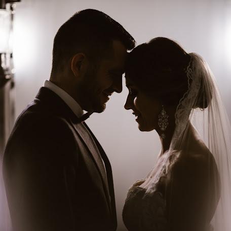 Wedding photographer Mariola Nadybał (nadyba). Photo of 18.09.2017