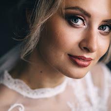 Wedding photographer Anastasiya Mozheyko (nastenavs). Photo of 15.10.2018