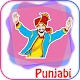 Download Punjabi Stickers For Whatsapp For PC Windows and Mac 1.0