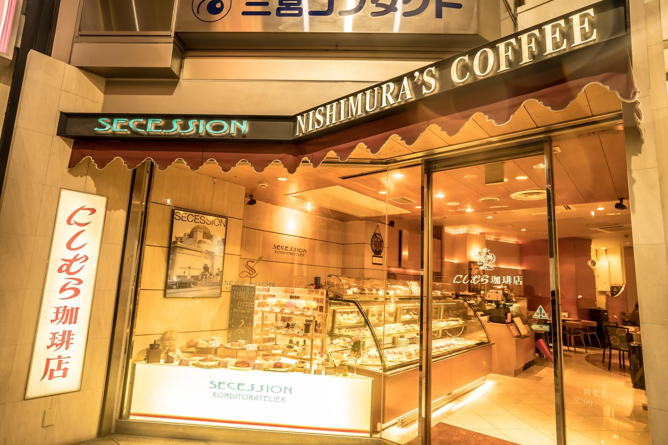 Kobe Nishimura's Coffee1