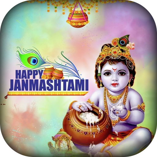 Happy Janmastami Images 2017 - Krishna Wallpaper