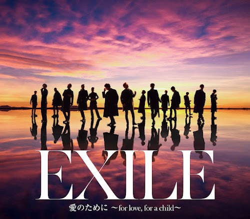 """Sleeve Case do single """"Ai no Tame ni ~for love, for a child/Shunkan Eternal"""" – First Press CD Only Edition."""