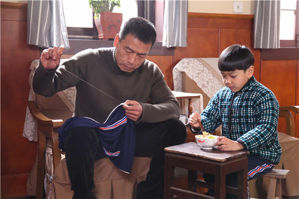 The Elder Brother And Elder Sister's Good Age China Drama