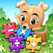 子供用ジグソーパズルを使った、数学計算アプリ!小学生算数が勉強できる子供向け無料ゲーム