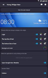 Vizorg Widget New - Configure search bar