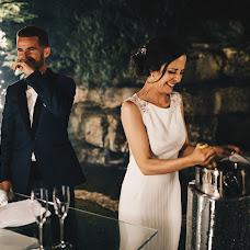 Wedding photographer Guilherme Pimenta (gpproductions). Photo of 02.07.2018