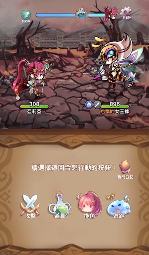 Japanese Alphabet 50 sounds -Beginners Quest filehippodl screenshot 10