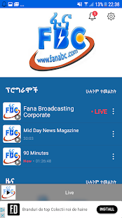 Fana Broadcasting Corporate- screenshot thumbnail