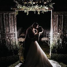Wedding photographer Rodrigo Batista (rbfotografias). Photo of 25.09.2018