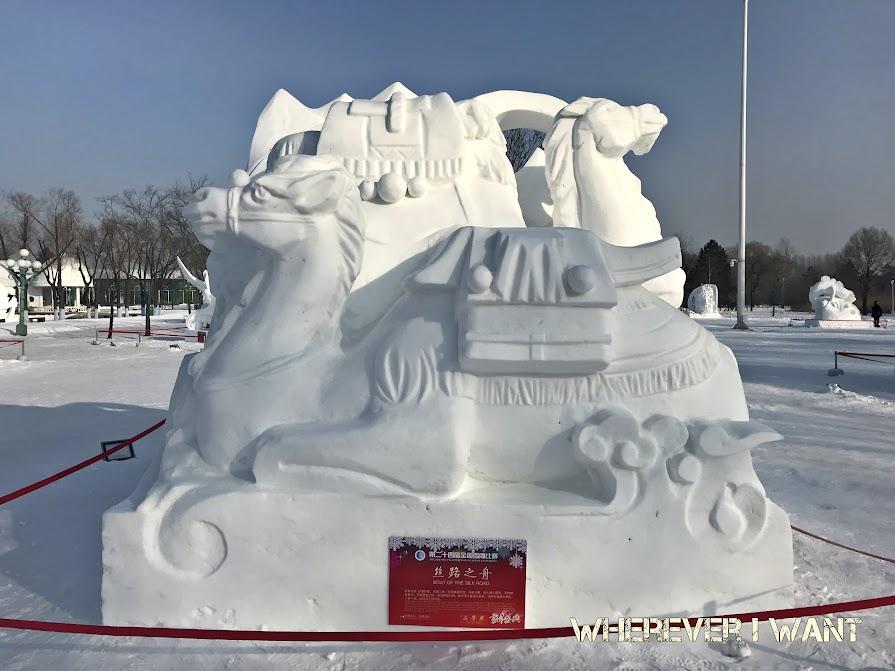 Harbin Sun Island Snow Sculpture Art Expo Guide | Harbin Snow Sculptures | Snow World | Harbin, China | Sun Island in Harbin | How to Get to Sun Island | What to See in Sun Island