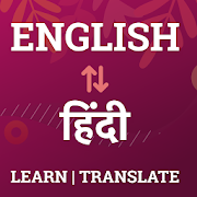 English to Hindi Translator & Hindi Dictionary
