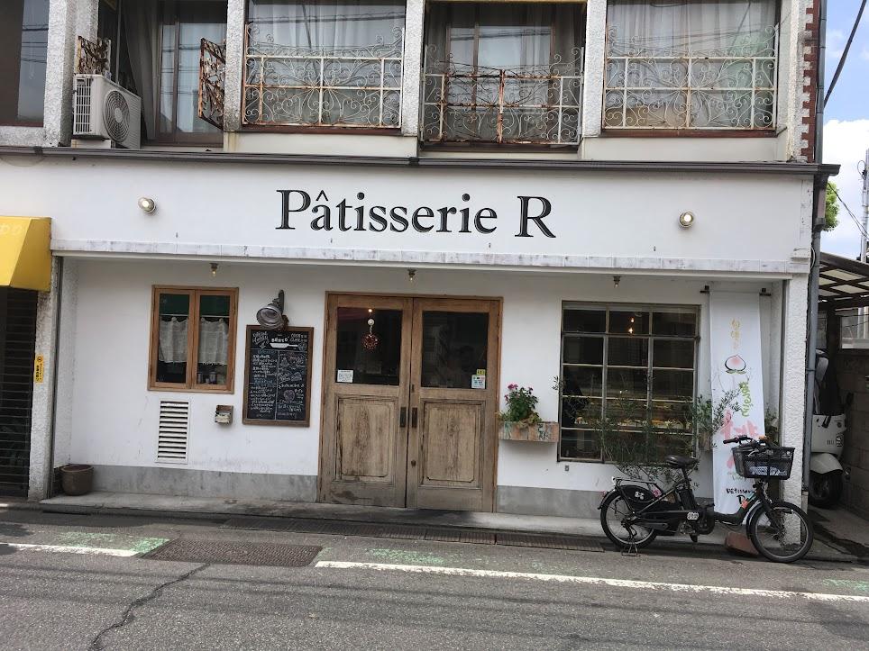 九品仏からすぐそこのパティスリーエール