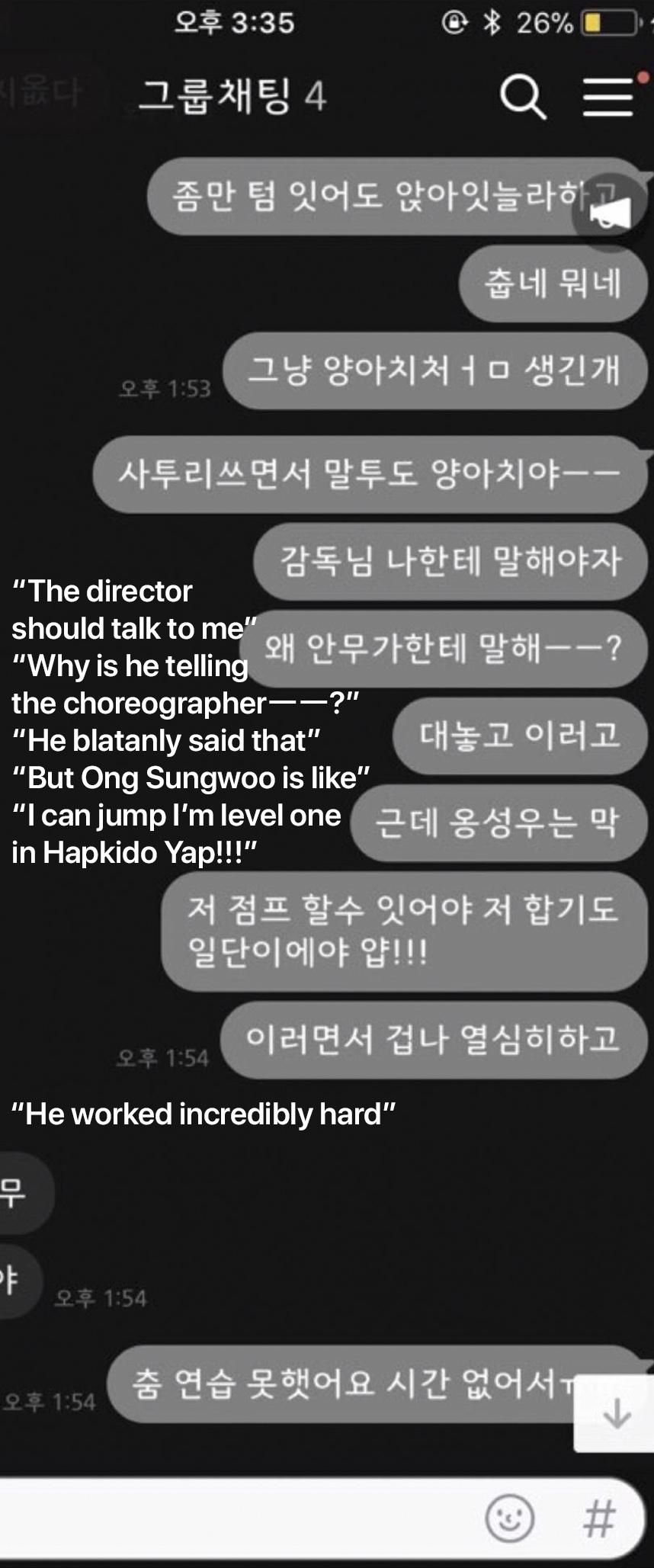 kang daniel staff rumor 3