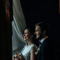 Wedding photographer Aleksandra Khlebnikova (YourAlexandra). Photo of 19.03.2018
