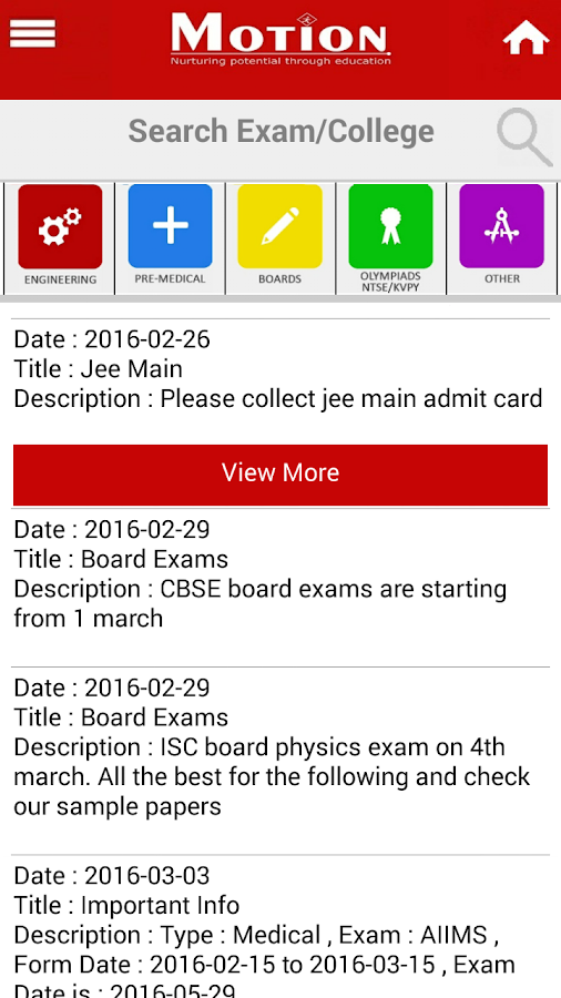 All About Exams- screenshot