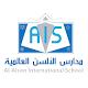 Al-Alson International Schools (app)