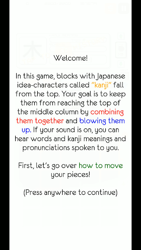 Download Kanji Drop APK, APK MOD, Kanji Drop Cheat | Game Quotes