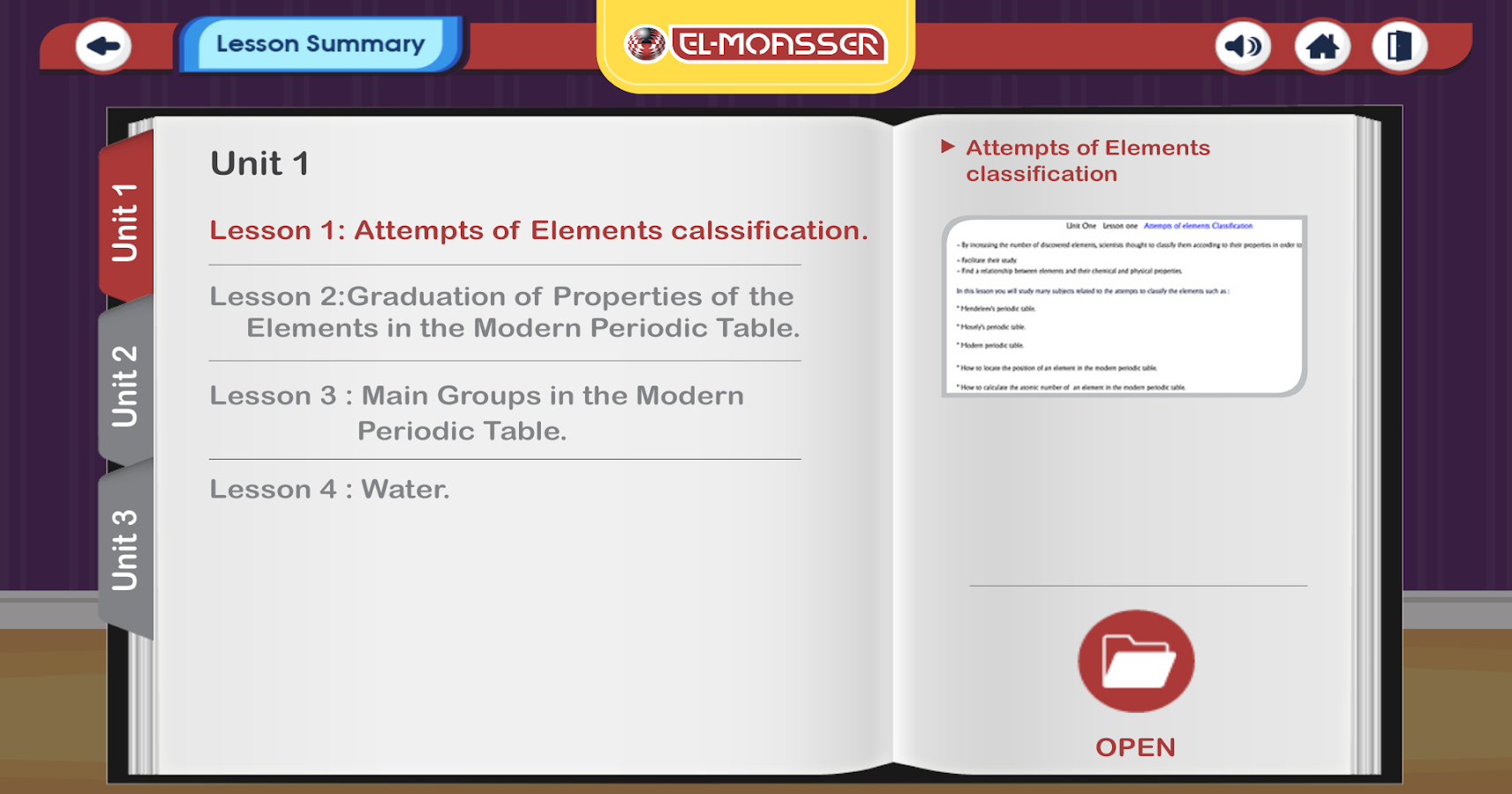 El-Moasser Science 2prep . T1- screenshot